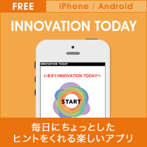 INNOVATION TODAY
